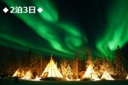 Winter Aurora Yellowknife 2N3D (Nov/19-Apr/20)